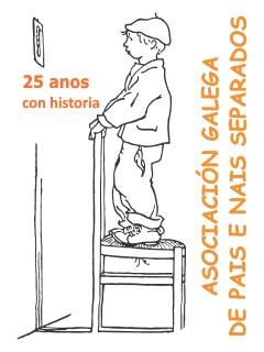 Asociación Galega de Pais e Nais Separados (logotipo)